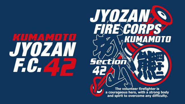 kumamoto-corps-design
